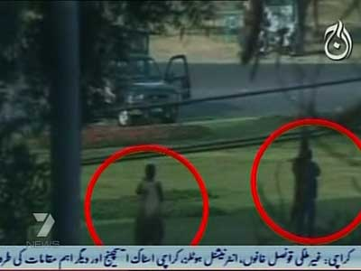 Cricket team ambushed
