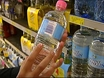 Bottle ban