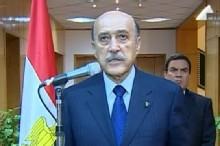 Crisis in Cairo: President Mubarak Steps Down