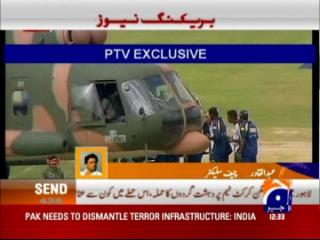 Helivac for attacked cricket team