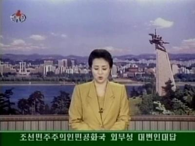 Pyongyang hints at talks restart