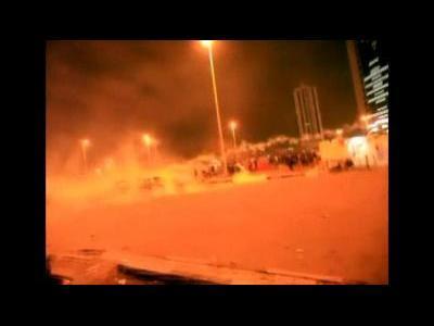Bahrain protest crackdown video