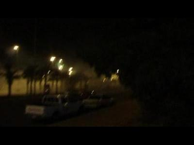 Police teargas Bahrain protesters