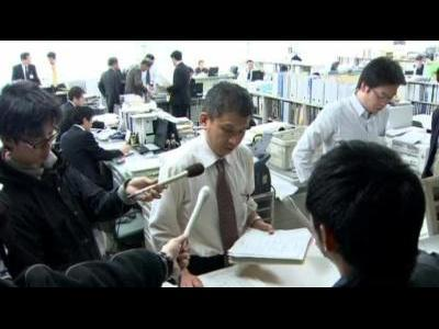 Japanese students missing in earthquake
