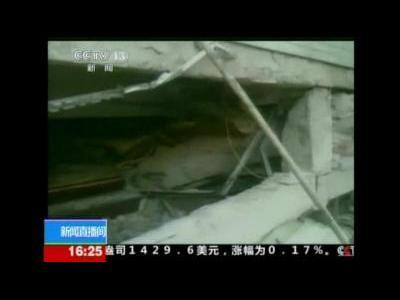 Deadly quake hits China