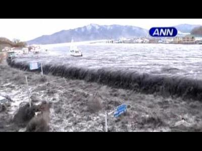 Dramatic tsunami video