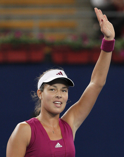 Serbia's Ana Ivanovic Waves