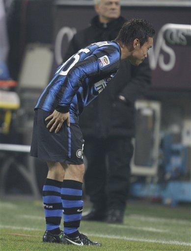 Inter Milan's Yuto Nagatomo Of Japan Reacts