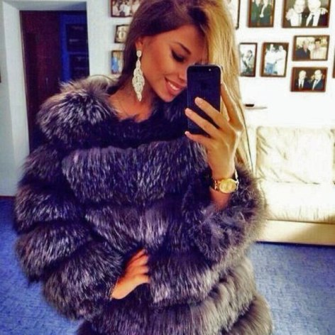 find this exact fur? Does anyone know where can I find it online