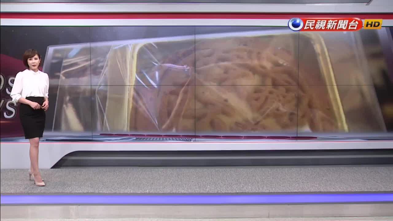香港餅舖推革命月餅 「不撤不散」支持爭民主