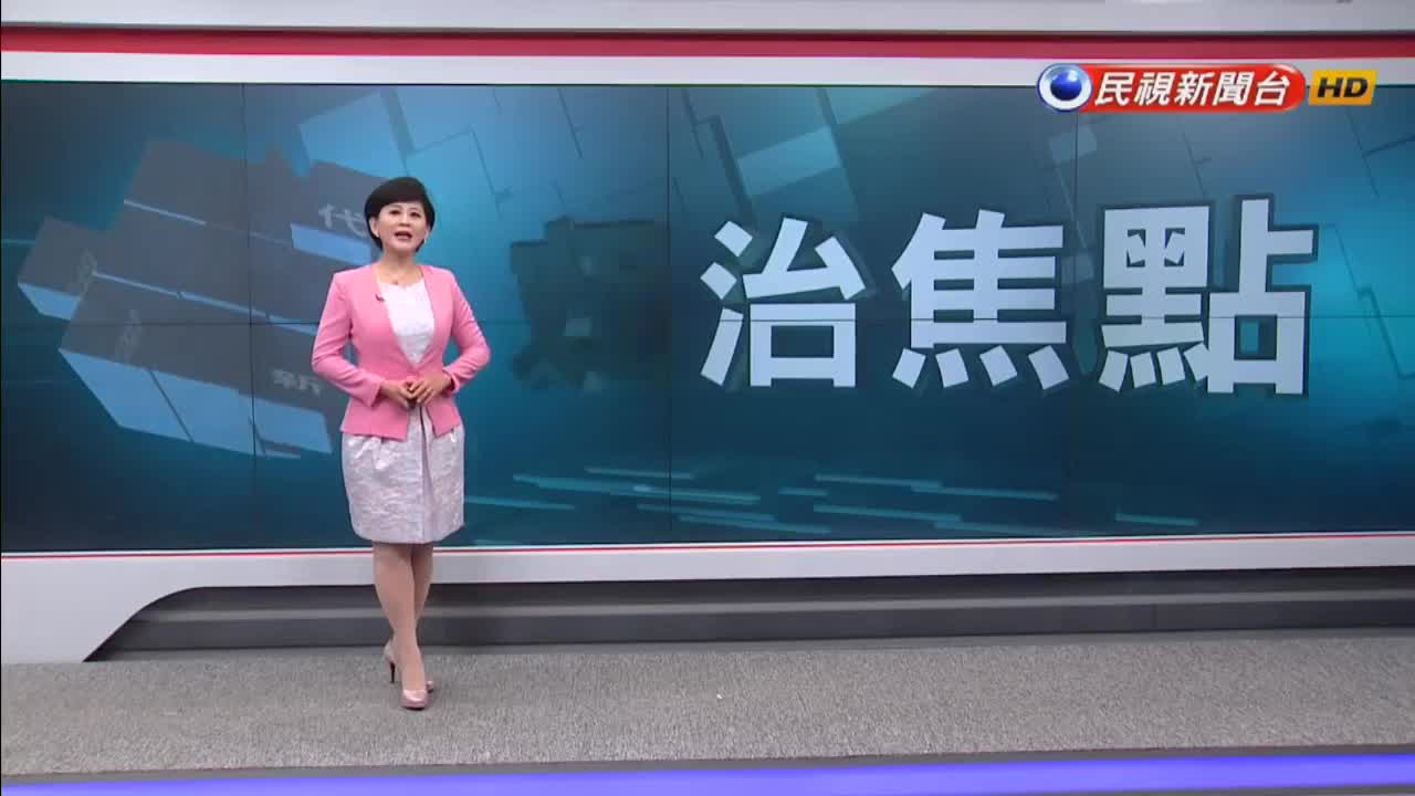 竹市立委激戰!鄭正鈐批鄭宏輝「中國台灣」開公司
