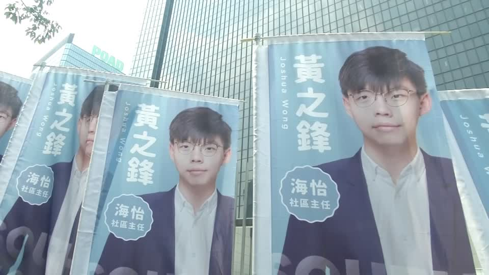 Hong Kong protest leader will run for office