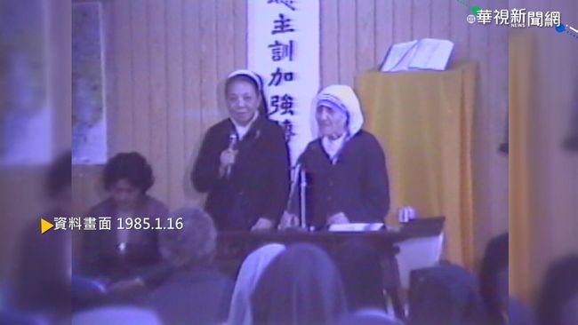 【歷史上的今天】德蕾莎修女來台訪問 會見蔣經國總統