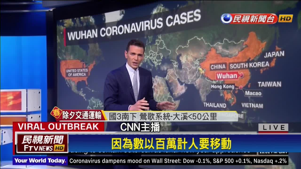 武漢肺炎境外少 世衛:不宣告國際緊急事件
