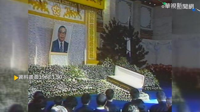 【歷史上的今天】故總統蔣經國奉厝 民眾沿途致哀