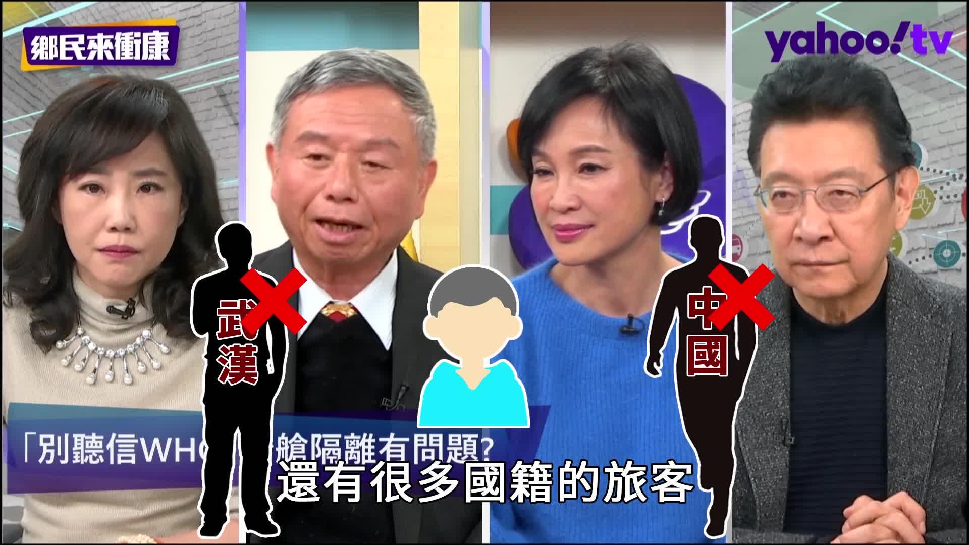 武漢肺炎疫情延燒 楊志良:台灣社區感染不可避免