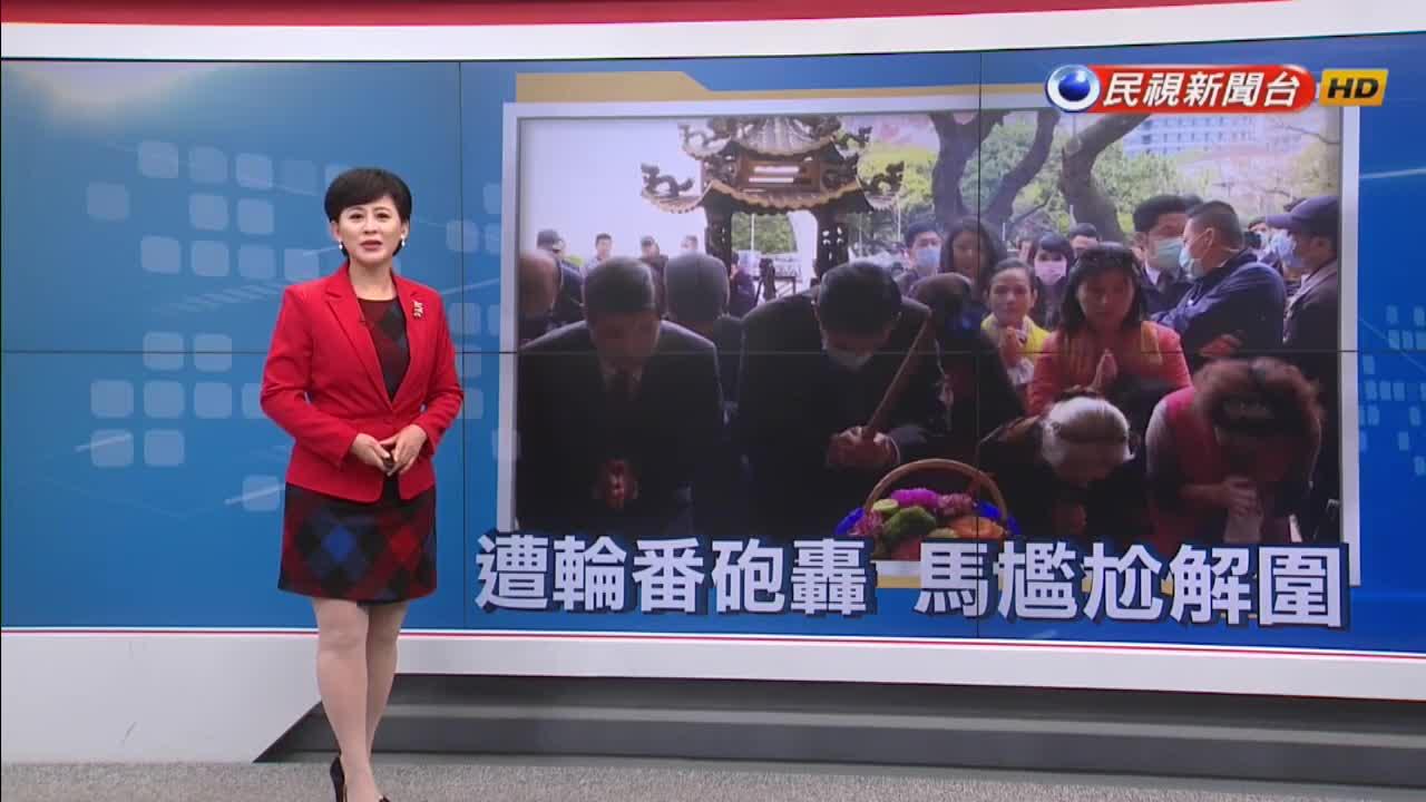 楊志良評他不適任總統 馬英九:他怎麼現在才知道?