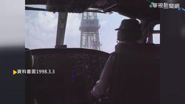 【歷史上的今天】德安航空墜海 展開72小時搜救