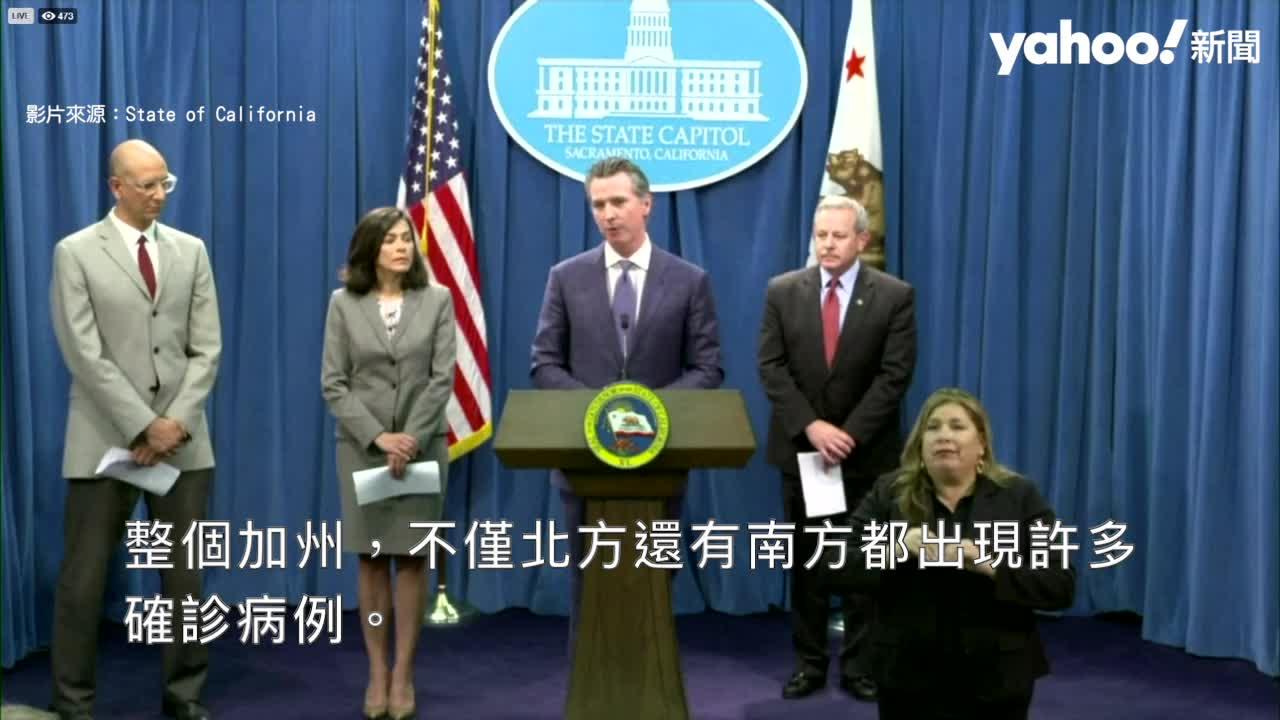 美國新冠肺炎疫情升溫11死 加州、佛州、華盛頓州宣布緊急狀態