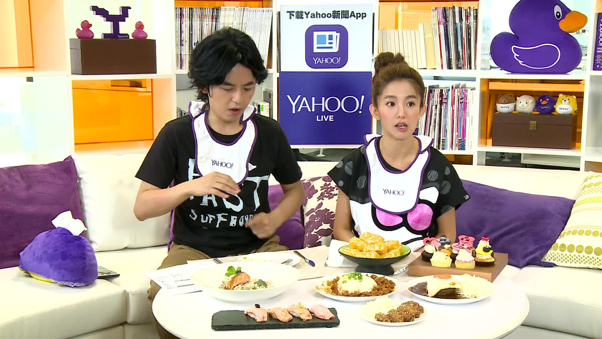 【Yahoo LIVE】郭書瑤:爆料好朋友隋棠不為人知的封號