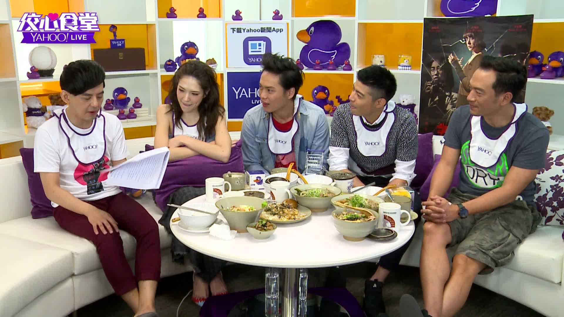 【Yahoo LIVE 佼心食堂】黃鐙輝模仿伍佰介紹電影