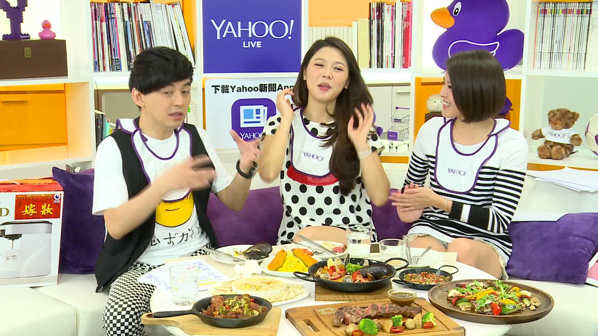 【Yahoo LIVE】嫁妝:白家綺在印尼擁高人氣 連印尼話也會說