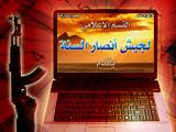 Jihad.com