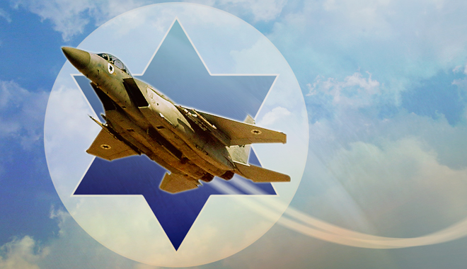 Top Guns: Inside the Secret World of the Israeli Air Force