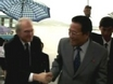 U.S. Nuclear Envoy's Rare Visit to North Korea