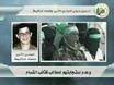 Video of Captured Israeli Soldier